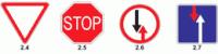Подписка на обновление файлов дорожных знаков  до 24 сентября 2017